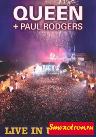 Queen And Paul Rodgers Live in Ukraine (2009) DVD9